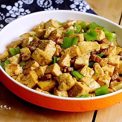 肉丁烧豆腐