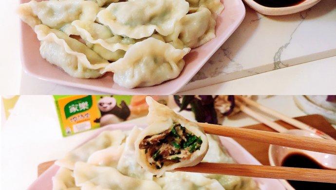鲜掉眉毛-韭菜香菇三鲜水饺 #家乐潮流火锅局