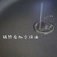 宝宝辅食食谱  番茄丝瓜补钙粥的做法图解7