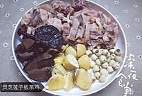 灵芝莲子板栗鸡汤的做法