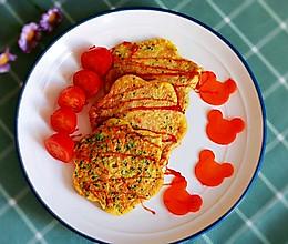 西兰花胡萝卜蛋饼✧宝宝辅食的做法