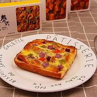 咖喱鸡肉批萨#安记咖喱快手菜#
