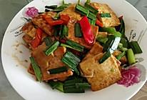 两面黄(煎豆腐)的做法