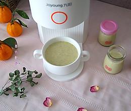 #全电厨王料理挑战赛热力开战!# 水果奶昔,夏季多喝它维C足的做法