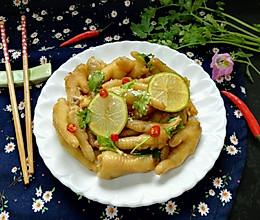#一人一道拿手菜#小清新柠檬鸡爪的做法