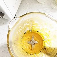 南瓜杏仁蛋挞•零难度(ACA烤箱食谱)的做法图解2