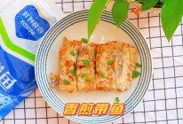 #鲜到鲜得,月满中秋,沉鱼落宴#香煎带鱼的做法