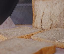 #顶焙良品烘焙食验所#高纤全麦软吐司的做法