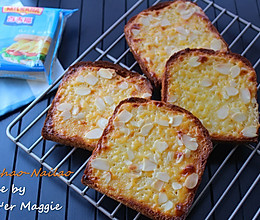 岩烧奶酪片#百吉福食尚达人#的做法