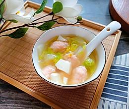 虾滑豆腐白菜汤#做道好菜,自我宠爱!#的做法