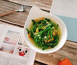 #父亲节,给老爸做道菜#减脂不减味儿|清汤南瓜苗的做法