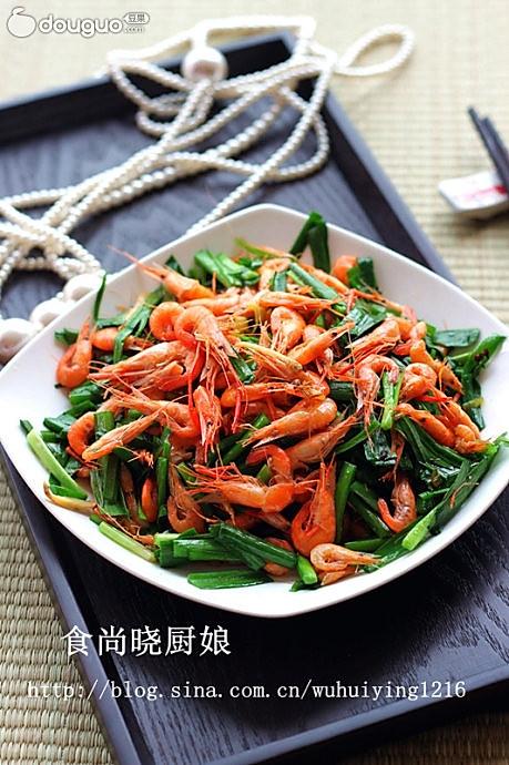 青韭炒河虾的做法