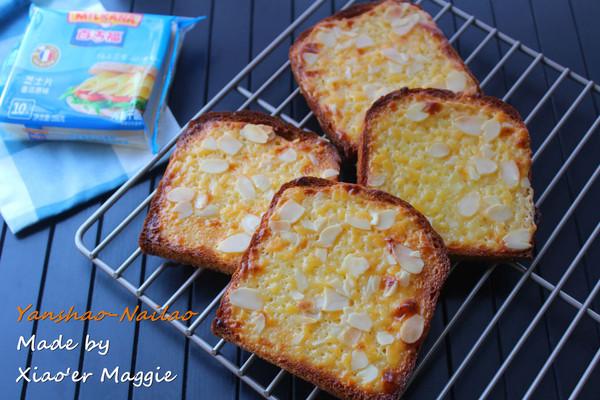 #百吉福食尚达人#岩烧奶酪片的做法