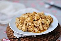 超级美味下饭的蚝油豆腐的做法