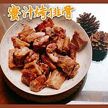 空气炸锅-蜜汁烤排骨