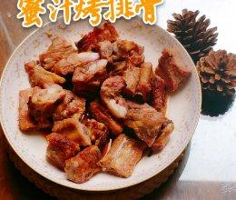 空气炸锅-蜜汁烤排骨的做法