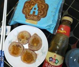 #名厨汁味,圆中秋美味#峨嵋山月半轮秋,小肚糯米盐蛋黄的做法