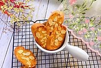 #硬核菜谱制作人#黄油蜂蜜法棍的做法