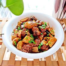 #餐桌上的春日限定#川式烧法鲜香芋儿烧排骨