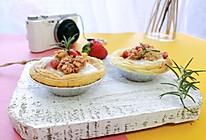 #肉食者联盟#草莓酸奶挞的做法