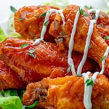 #硬核菜谱制作人#布法罗辣鸡翅|酸甜辣脆