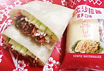 #丘比三明治#蔬菜沙拉卷饼的做法