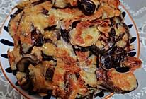 香煎茄饼(妈妈的味道)的做法