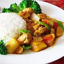 营养快手菜--咖喱鸡肉饭