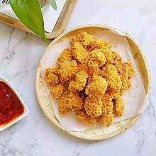 烤箱版鸡米花,非油炸更健康!