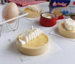 """#2021亲子烘焙组——""""焙""""感幸福#白巧克力柠檬塔的做法"""