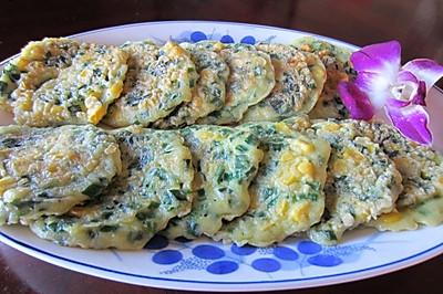 韭菜玉米饼