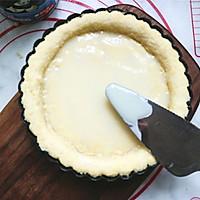 炼乳蓝莓派#美的烤箱菜谱#的做法图解8