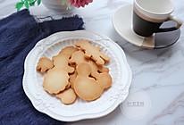 卡通饼干#长帝烘焙节(半月轩)#的做法
