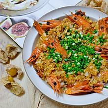 蒜蓉九节虾