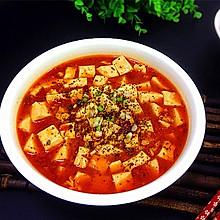 麻辣肉沫豆腐---下饭必备
