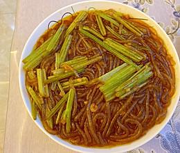 芹菜炒粉的做法