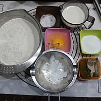 多谷物椰油挤挤包的做法图解1
