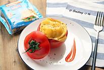 创意起司番茄面包盅#百吉福食尚达人#的做法