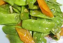 蚝油扁豆的做法