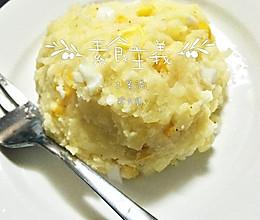 鸡蛋玉米土豆泥的做法