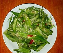 尖椒炒秋葵的做法