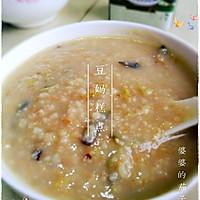 【婆婆的茄子汤】——朴实无华的美味,这样的茄子你可曾吃过的做法图解5