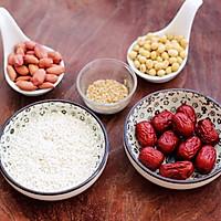 #花10分钟,做一道菜!#黄豆花生红枣糯米糊的做法图解1