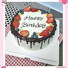 8寸水果蛋糕生日蛋糕巧克力淋面蛋糕