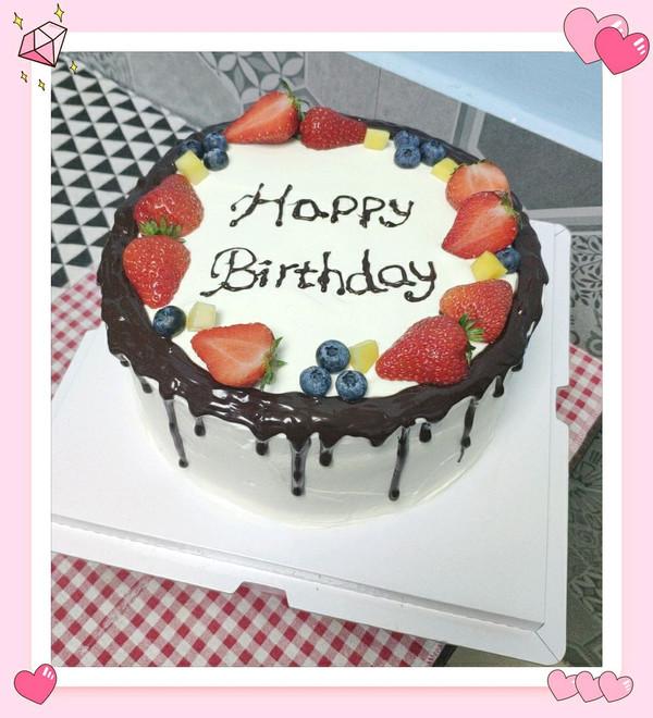 8寸水果蛋糕生日蛋糕巧克力淋面蛋糕的做法