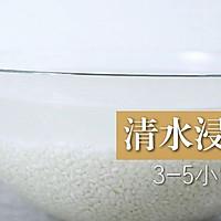 自制甜米酒的做法图解2