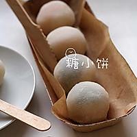和果子系列【杏桃&西梅麻薯】基础求肥饼皮的做法图解10