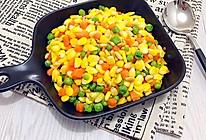 松仁玉米#豆果6周年生日快乐#的做法