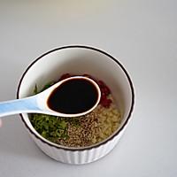 减脂必备,水煮菜搭档万能酱汁低卡蘸料的做法图解2