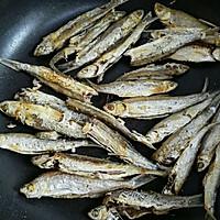 豉椒火焙鱼#西王领鲜好滋味#的做法图解3